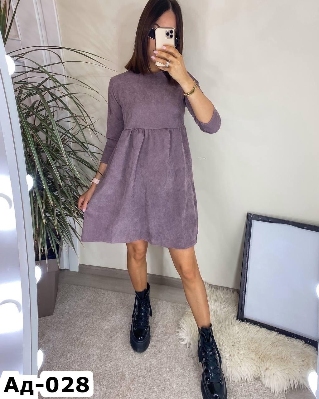 Стильное женское вельветовое платье с завышенной талией Разные цвета