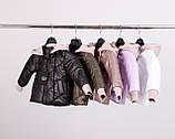 Туфлі дитячі куртки / парки