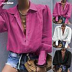 Жіноча рубашка від Стильномодно, фото 5