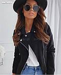 Жіноча куртка від Стильномодно, фото 5