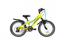 Велосипед дитячий МТВ 20 POLO ARDIS