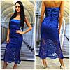 Платье с открытым плечами и двойной юбкой макраме (разные цвета), фото 3