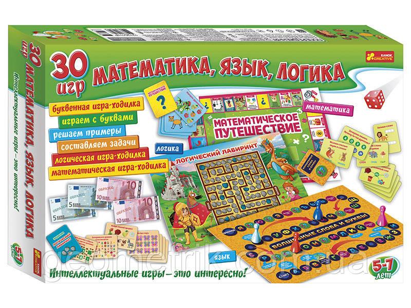 5866 Большой набор. 30 игр Математика, Язык, Логика арт. 12120111Р