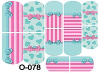 Слайдер дизайн (водная наклейка) для ногтей O-078
