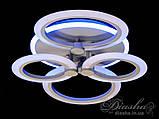 Светодиодная люстра Diasha A8022/4GR LED 3color dimmer, фото 6
