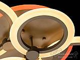 Светодиодная люстра Diasha A8022/4GR LED 3color dimmer, фото 8