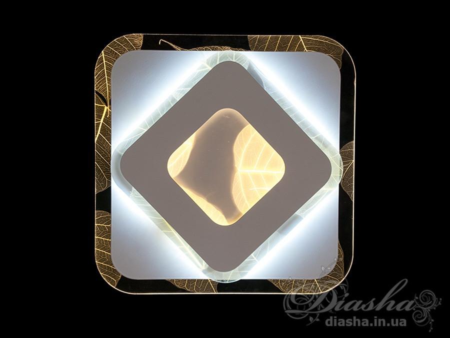 Світильники світлодіодні Diasha MX1529-250WH