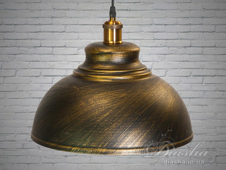 Люстра в стиле лофт на один плафон Diasha 6858-360-BK-G