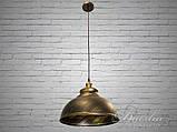 Люстра в стиле лофт на один плафон Diasha 6858-360-BK-G, фото 2