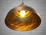 Люстра в стиле лофт на один плафон Diasha 6858-360-BK-G, фото 4