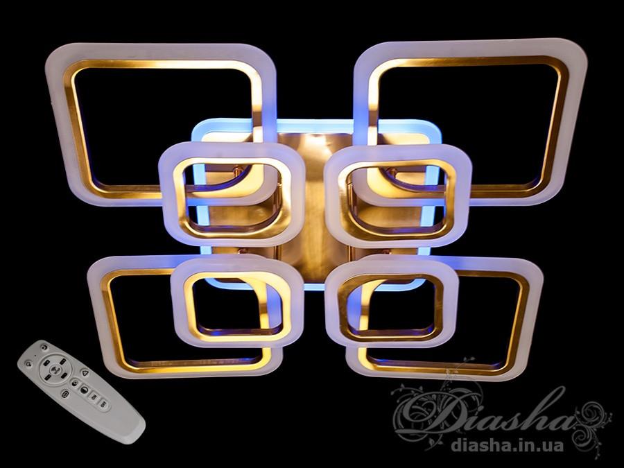 Світлодіодна люстра Diasha 5588/4+4BG LED 3color dimmer