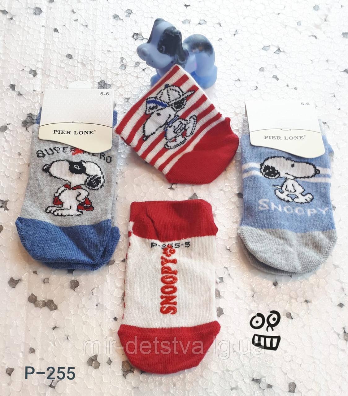 Носки для мальчиков с тормозами TM Pier Lone р.1-2 года.