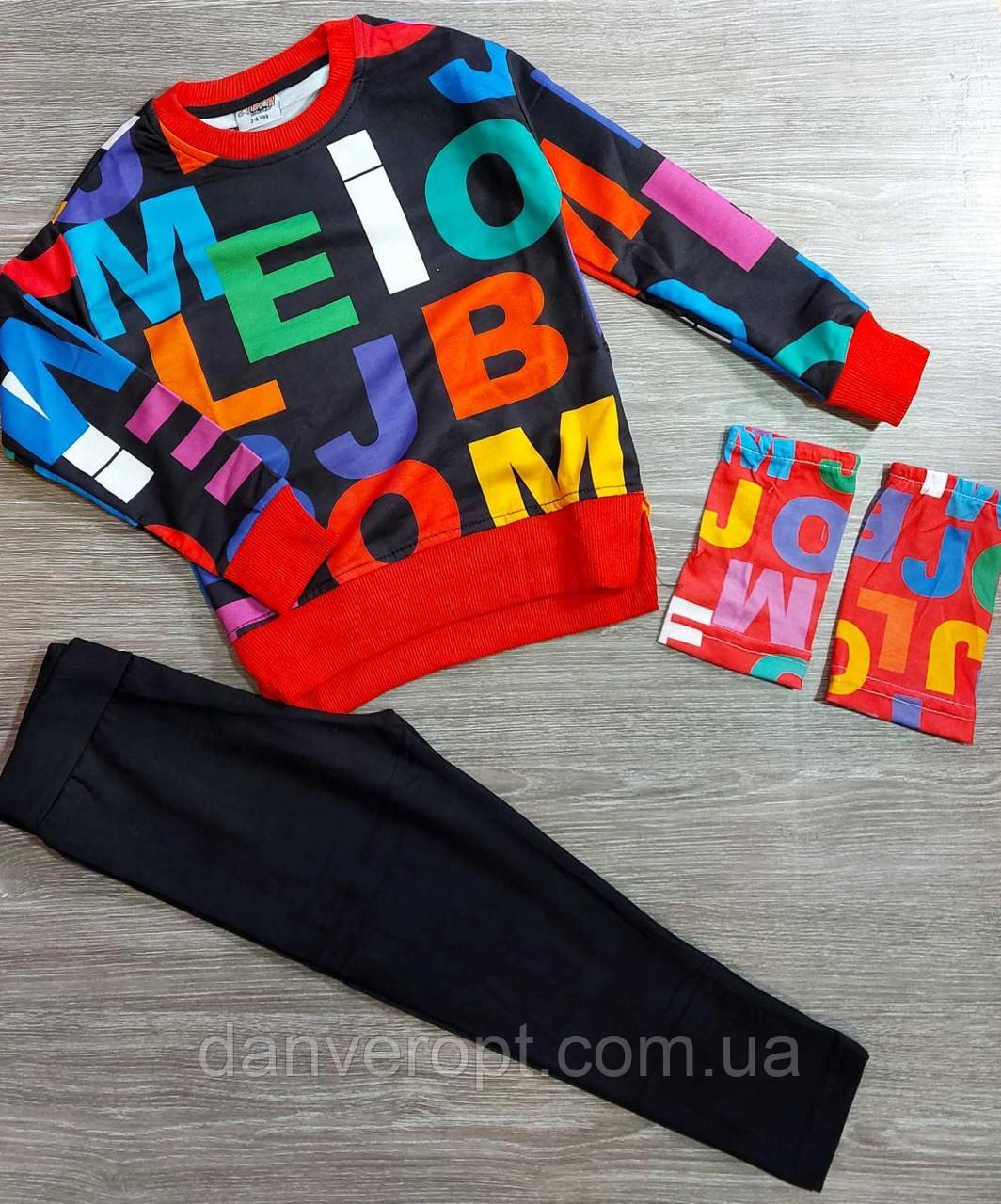 Костюм 3-ка детский стильный модный на девочку 3-10 лет купить оптом со склада 7км Одесса
