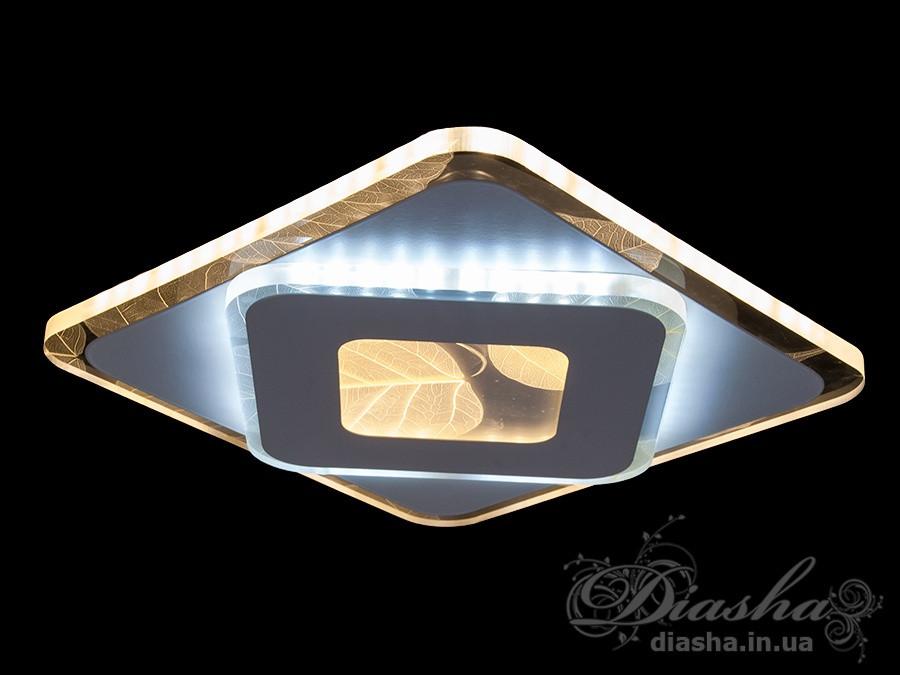 Светильники светодиодные Diasha MX1529-200WH