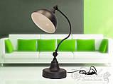 Настольная лампа Diasha 601/T BK, фото 2