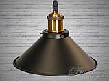 Люстра в стиле лофт на один плафон Diasha 6855-210BK, фото 3