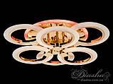 Плоские светодиодные люстры Diasha A8022/3+3 G led dimmer 3 color, фото 5