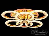 Плоские светодиодные люстры Diasha A8022/3+3 G led dimmer 3 color, фото 6