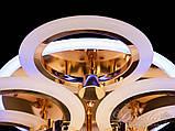 Плоские светодиодные люстры Diasha A8022/3+3 G led dimmer 3 color, фото 7