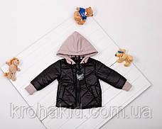 Демісезонна дитяча курточка ( 86, 92, 98, 104, 110, 116, 122, 128, 134 ), фото 3