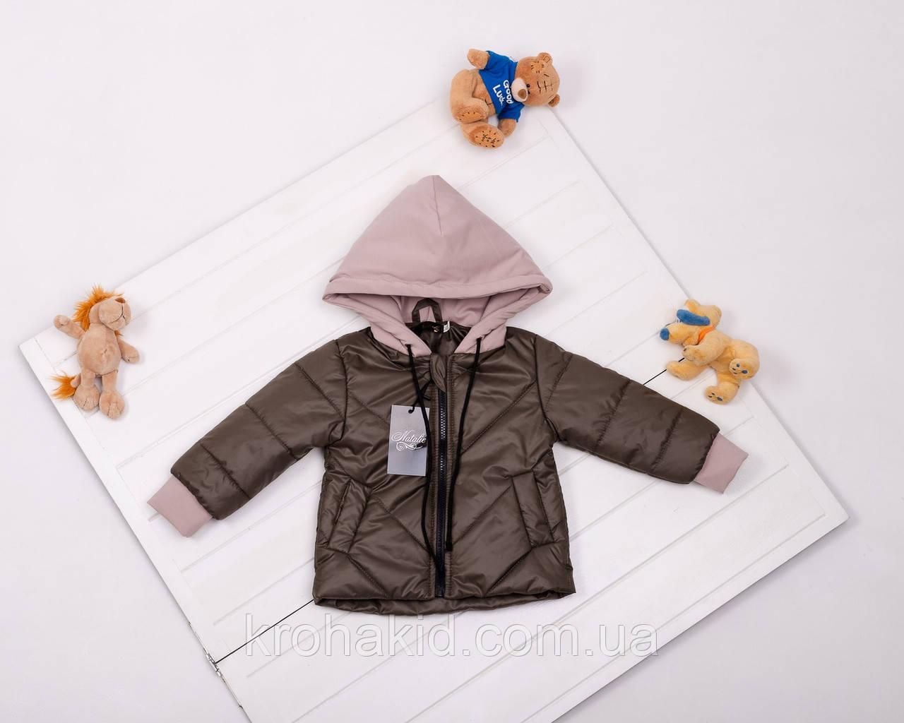 Демісезонна дитяча курточка ( 86, 92, 98, 104, 110, 116, 122, 128, 134 )