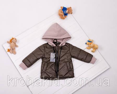 Демісезонна дитяча курточка ( 86, 92, 98, 104, 110, 116, 122, 128, 134 ), фото 2