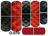 Слайдер дизайн (водная наклейка) для ногтей O-079