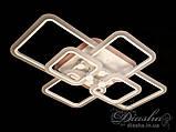Люстри світлодіодні Diasha MX2503/2+2+2WH LED 3color dimmer, фото 6
