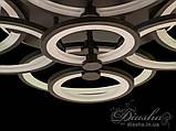 LED люстра Diasha 8022/8BK LED dimmer-2.4 G, фото 8