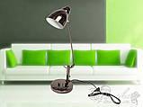 Настільна лампа Diasha A622-BHR, фото 2
