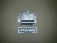 Блок управления ТНВД 179.2-30 (ЭСУ)