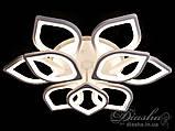 Світлодіодні люстри Diasha 8073/6+3WH LED 3color dimmer, фото 2