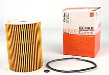 Масляний фільтр MB Vito 639 3.0 CDI 2006-