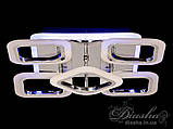 LED люстри Diasha AS8060/4+1HR LED 3color dimmer, фото 4