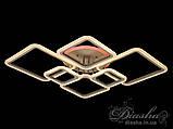Люстры светодиодные Diasha A8160/6GR LED 3color dimmer, фото 2