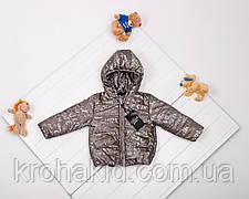 Демисезонная детская курточка 3D плащевка ( 86, 92, 98, 104, 110, 116, 122, 128, 134 )