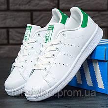 Мужские кроссовки в стиле Adidas Stan Smith, белый, зеленый, Вьетнам