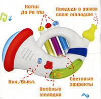 Музыкальная дудка-саксофон, Бамбини