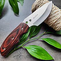 Охотничий нож Buck, компактный нескладной нож для выживания