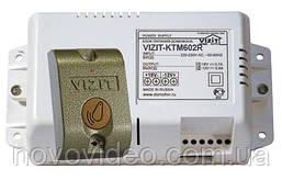 Считыватель с контроллером  ключей RF Vizit КТМ 602R