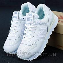 Мужские кроссовки в стиле New Balance 574, белый, Вьетнам