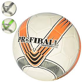 М'яч футбольний 2500-132 розмір 5, ПУ1,4мм, ручна робота, 32панели, 410-430г, 3цвета