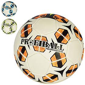 Мяч футбольный 2500-136  размер 5, ПУ1,4мм, ручная работа, 32панели, 410-430г, 3цвета