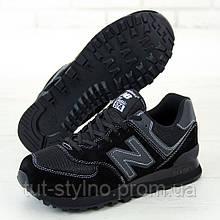 Мужские кроссовки в стиле New Balance 574, черный, Вьетнам