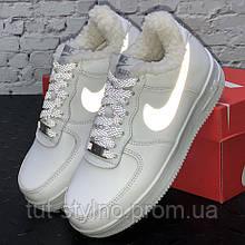 Женские зимние кроссовки в стиле Nike Air Force 1 Low, натуральная кожа, (с мехом), белый, (рефлектив), Китай