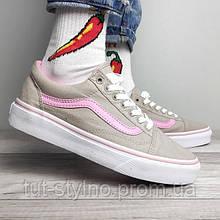 Женские кеды в стиле Vans Old Skool, бежевый, розовый, белый, Китай