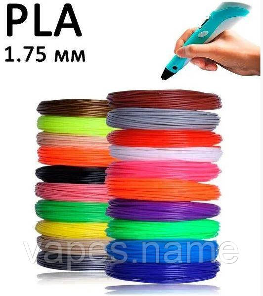 PLA пластик для 3D ручек (10 метров)