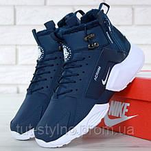 Мужские зимние кроссовки в стиле Nike Air Huarache x ACRONYM City, (с мехом), синий, Вьетнам 43