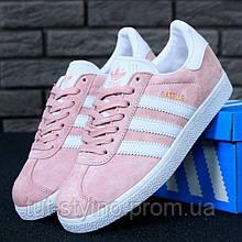 Женские кроссовки в стиле Adidas Gazelle OG, розовый, белый, Вьетнам