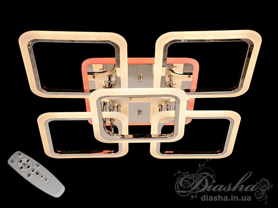 LED люстри Diasha A8060/4+1HR LED 3color dimmer